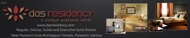 Das Residency, Hotels in Parassinikkadavu